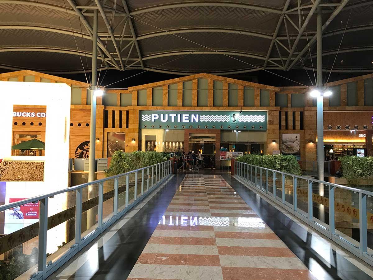 シンガポール旅行記セントーサ島での夜