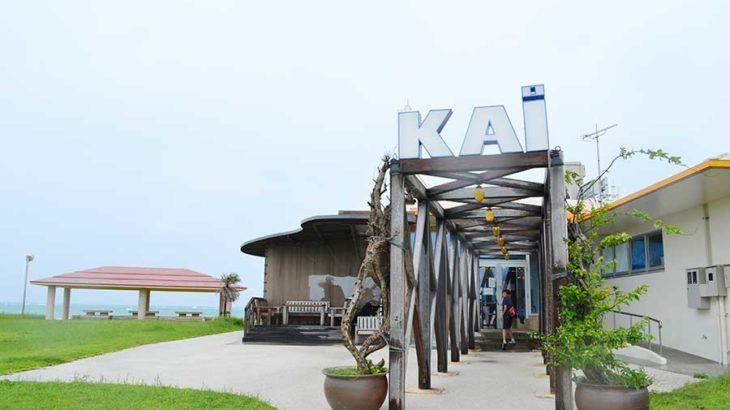 サザンビーチホテルの近所でランチ@レンタカーも借りずに沖縄でのんびり家族旅行