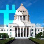仮想通貨の呼称が変更!日本政府が閣議決定